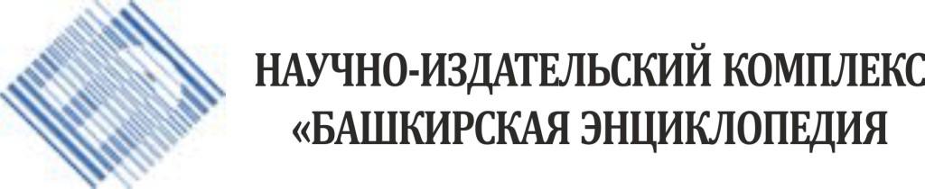 Башэнциклопедия итог