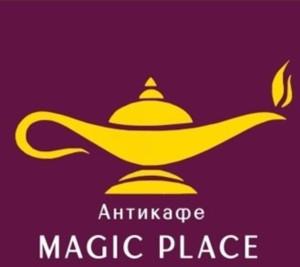 magicplace